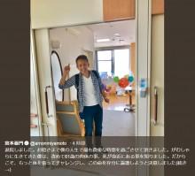【エンタがビタミン♪】宮本亜門氏、前立腺全摘出手術経て退院を報告 「61歳で死が身近にある事を知りました」