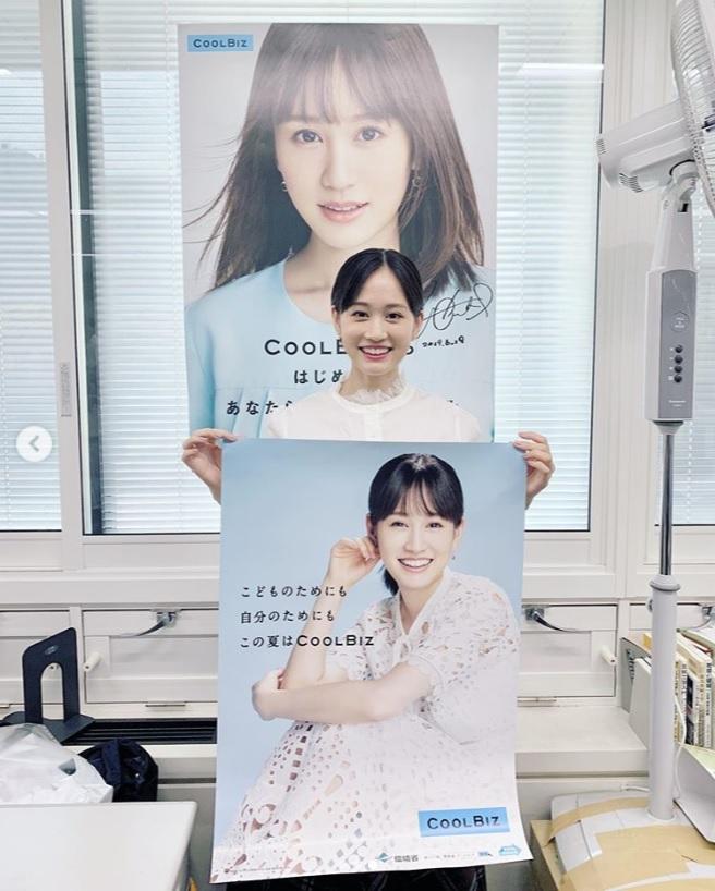 環境省オフィスでの前田敦子(画像は『前田敦子 2019年6月19日付Instagram「環境省が推進する「クールビズ」のポスターに起用していただきました。」』のスクリーンショット)