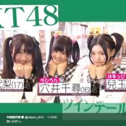 """【エンタがビタミン♪】HKT48""""ツインテール三姉妹"""" 中西智代梨の投稿にファン「はるっぴ卒業の日にありがとね」"""
