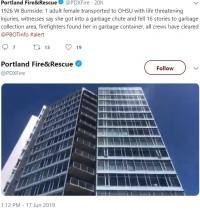 【海外発!Breaking News】マンション16階ゴミ投入口から落下した女性が重傷(米)
