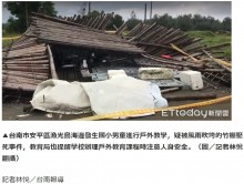 【海外発!Breaking News】校外学習で雨宿りした竹小屋が倒壊、小学生男児が下敷きに(台湾)