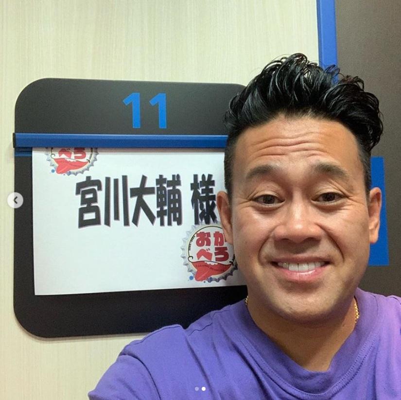 現在46歳の宮川大輔(画像は『宮川大輔 2019年6月9日付Instagram「#おかべろ #天然素材」』のスクリーンショット)