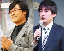 【エンタがビタミン♪】博多大吉、電撃婚した山里亮太に「プロだねぇ、彼は」