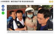 【海外発!Breaking News】無賃乗車で車掌と口論の男、駆けつけた警察官を刺す(台湾)