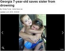 【海外発!Breaking News】プールで溺死寸前の20歳姉を7歳男児が救出(米)
