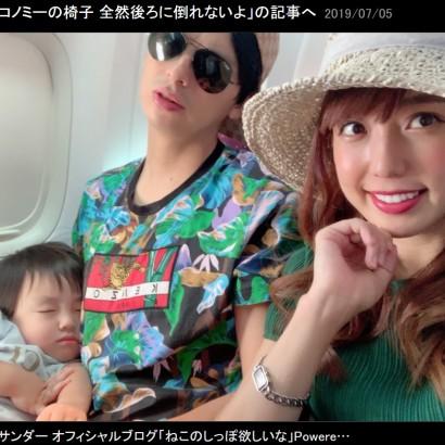 【エンタがビタミン♪】アレクサンダー、家族旅行で沖縄に向かうも「エコノミークラス狭い」