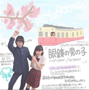 前田こころと山崎夢羽(画像は『BEYOOOOONDS 2019年7月17日付Instagram「私の心はここにある!前田こころです」』のスクリーンショット)