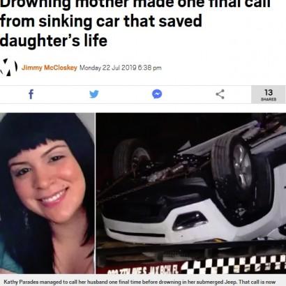 【海外発!Breaking News】湖に転落した車から「最期の電話」をかけた母親 娘の命を救うも自ら犠牲に(米)