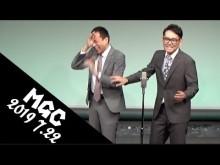 【エンタがビタミン♪】ナイツ『吉本興業 ジャニーズ』のタイトルで衝撃の漫才動画を公開