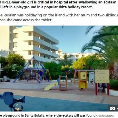 【海外発!Breaking News】公園で合成麻薬を拾って食べた3歳児が重体 キャンディと間違えたか(スペイン)