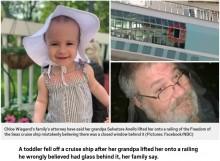 【海外発!Breaking News】クルーズ船のデッキで祖父が抱き上げた1歳半の孫、誤って窓から転落(米)