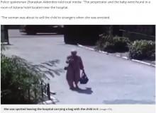 【海外発!Breaking News】出産した病院で新生児を誘拐、他人に売りさばこうとした女が逮捕(カザフスタン)