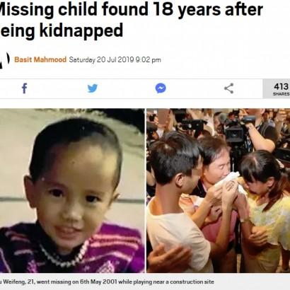 【海外発!Breaking News】18年前に誘拐された男性 「老け顔化」させるAI技術で両親と再会(中国)