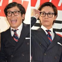【エンタがビタミン♪】流れ星が所属する『浅井企画』のギャラ配分に反響「芸人が7割、 超優良事務所じゃん」