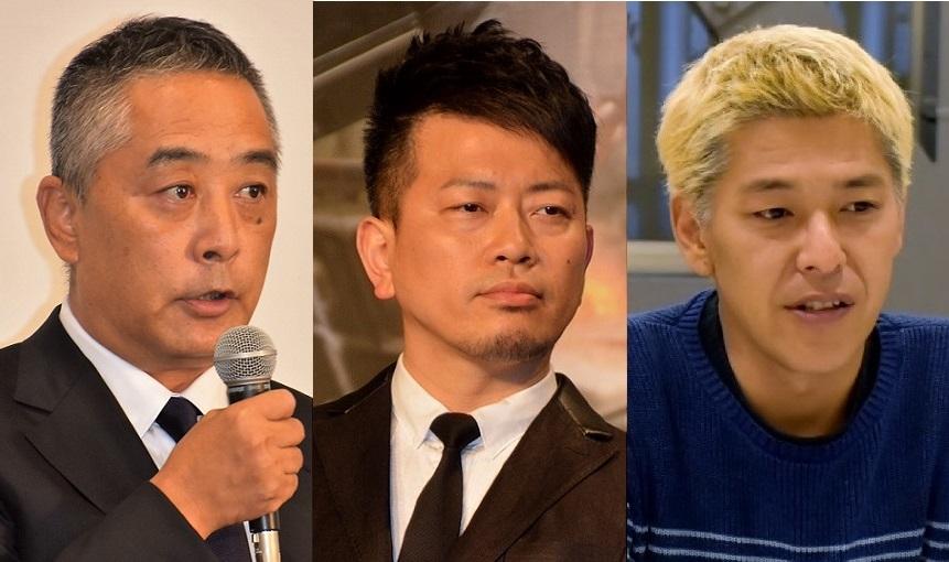岡本昭彦社長、会見で宮迫博之と田村亮の処分撤回を発表したものの…