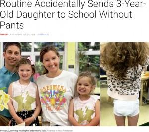 【海外発!Breaking News】3歳娘「これは半ズボン」と主張 トイレトレーニング用下着で保育園へ送り出した父親(米)
