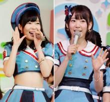 【エンタがビタミン♪】IZ*ONE宮脇咲良、指原莉乃らと再会 日韓問題のなかHKT48でともに過ごしたメンバーと和む