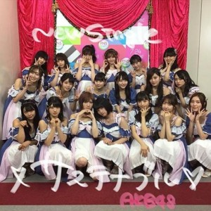 AKB48が『FNSうたの夏まつり』で『サステナブル』を初披露(画像は『石田千穂 2019年7月24日付Instagram「AKB48 56th シングル「サステナブル」初披露ありがとうございました」』のスクリーンショット)