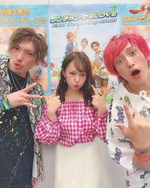 【エンタがビタミン♪】EXIT、山田菜々とコラボした新曲で紅白に意欲 「夢は叶えるもんだよな?」