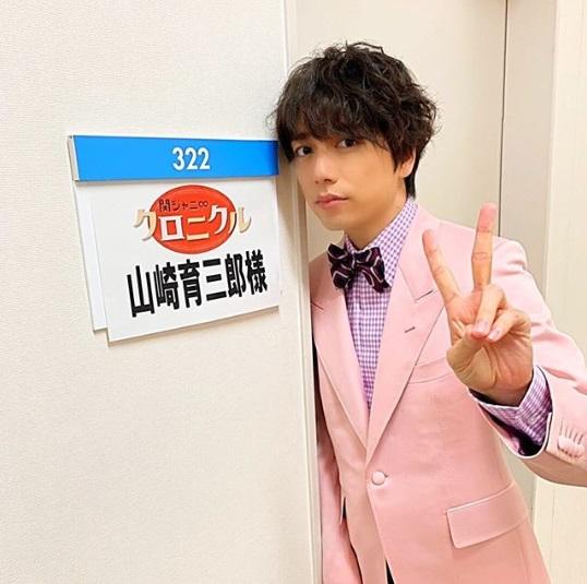 TV出演にも忙しい山崎育三郎(画像は『山崎 育三郎 Ikusaburo Yamazaki 2019年6月29日付Instagram「またまた関ジャニさんにお世話になりましたー!」』のスクリーンショット)