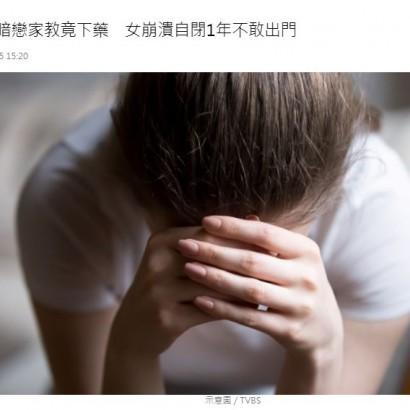 【海外発!Breaking News】告白する前に気持ちを知りたい 女性に「自白剤」を飲ませた男(台湾)