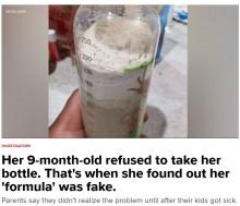 【海外発!Breaking News】粉ミルクに小麦粉が混入 中身をすり替えて返品する詐欺が横行(米)