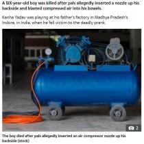 【海外発!Breaking News】エアコンプレッサーで遊んでいた6歳児 友人に体内へ空気注入され死亡(印)