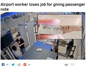ニュース画像