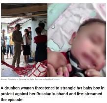 【海外発!Breaking News】「生活費を送れ」夫を脅すためライブ動画で我が子の首を絞めた母親(タイ)