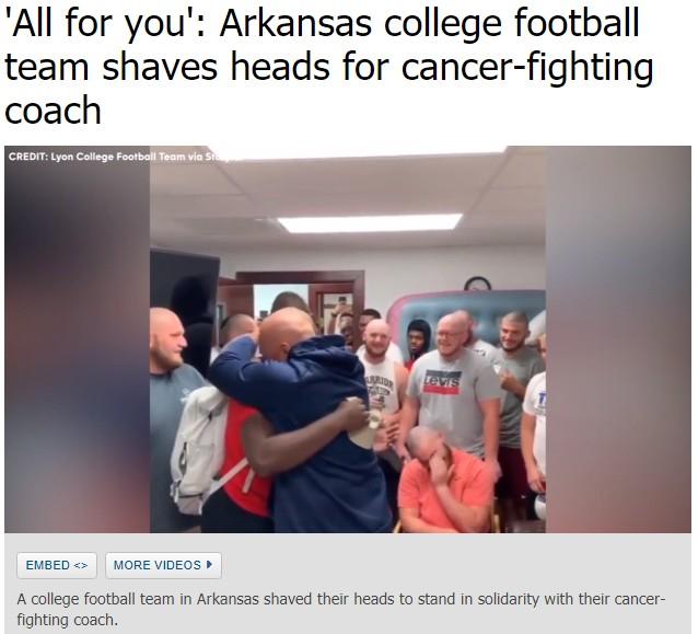 「私達のコーチはあなただけです」選手全員が丸刈りに(画像は『ABC7NY 2019年8月28日付「'All for you': Arkansas college football team shaves heads for cancer-fighting coach」』のスクリーンショット)