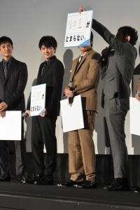 「田中圭がとまらない」と吉田鋼太郎