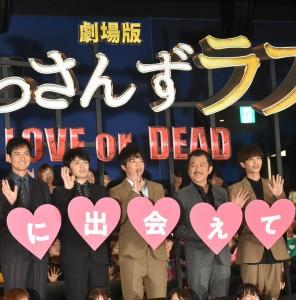 劇場版ではこの5人が五角関係に