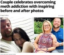 【海外発!Breaking News】薬物を断って2年の夫婦 「人生はやり直せる」とビフォーアフター写真公開(米)