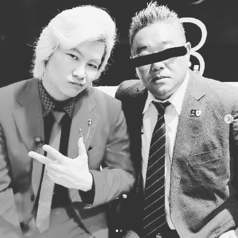 「#反社じゃないよ♪ #伊達さんだよ♪」とカズレーザー(画像は『カズレーザー 2019年8月5日付Instagram「日本一好感度の高い反社顔の先輩」』のスクリーンショット)