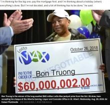 【海外発!Breaking News】宝くじで48億円の当選者、10か月後に名乗り出る「心の準備が必要だった」(カナダ)
