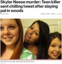 【海外発!Breaking News】友人を殺害した16歳少女「大親友よ」も終身刑に(米)