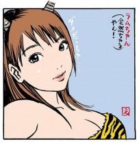【エンタがビタミン♪】江口寿史が描くうる星ラムちゃんに「深キョンバージョンだっちゃね」の声