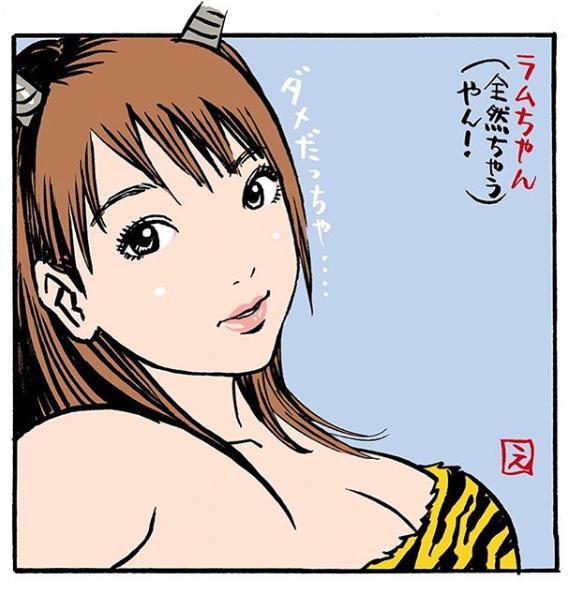 江口寿史による『うる星やつら』ラムちゃん(画像は『江口寿史 EGUCHI HISASHI 2019年8月27日付Instagram「Mar.2007 #illustration #artwork #bandedessinee #comicart #uruseiyatsura」』のスクリーンショット)