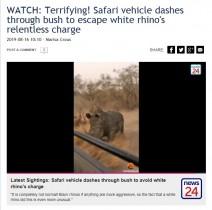 【海外発!Breaking News】シロサイが猛追 走行中のサファリカーによる緊迫映像(南ア)