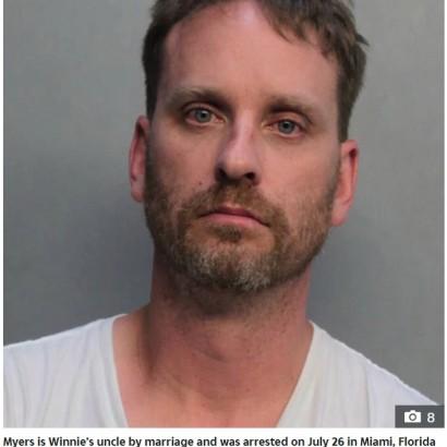 【海外発!Breaking News】嫉妬に狂った44歳叔父が21歳姪を銃殺「不倫関係だった」と供述(米)