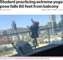 【海外発!Breaking News】ベランダで危険なヨガ 23歳女性が25メートル下に転落(メキシコ)