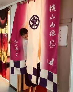 横山由依、出演舞台『美しく青く』大阪公演での楽屋(画像は『横山由依 2019年8月2日付Instagram「昨日大阪公演初日を迎えました!!」』のスクリーンショット)