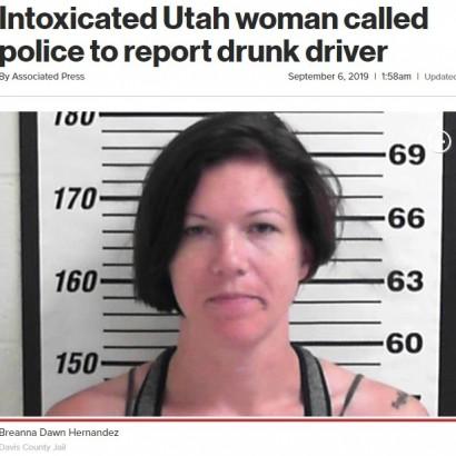 【海外発!Breaking News】「飲酒運転を見た」笑いながら通報した女、自身が飲酒運転で逮捕(米)