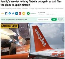 【海外発!Breaking News】「私が操縦します」英航空機、不在パイロットに代わり搭乗客が目的地へ運ぶ