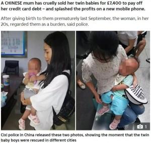 【海外発!Breaking News】出産した双子を売り飛ばした母親、借金を返済してスマホを購入(中国)