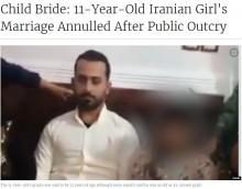 【海外発!Breaking News】11歳少女の結婚式動画が拡散 イラン児童婚の現状が浮き彫りに<動画あり>