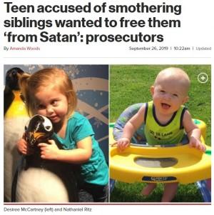 【海外発!Breaking News】幼い妹と弟を殺害した13歳兄「悪魔から2人を解放するため」と主張(米)
