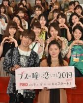 【エンタがビタミン♪】富田望生、一途な恋を告白 6年間同じ人にラブレター渡し、NAOTOも「かわいい~」