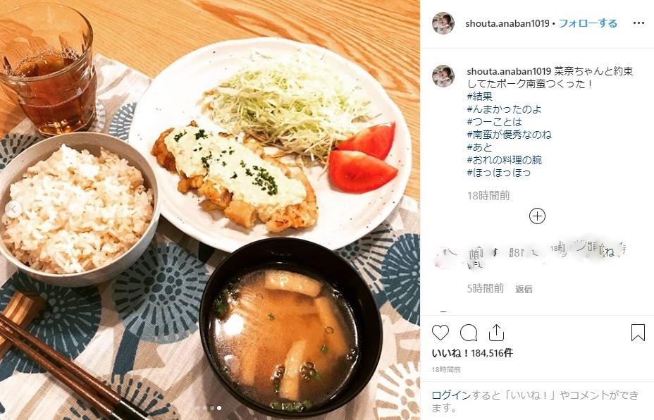 翔太が作ったポーク南蛮(画像は『てづかしょうた 2019年9月17日付Instagram「菜奈ちゃんと約束してたポーク南蛮つくった!」』のスクリーンショット)