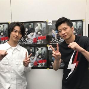 「今日は電波ジャックです!!」と意気込む横浜流星と田中圭(画像は『【公式】あなたの番です 2019年9月6日付Instagram「皆さま、おはようございます」』のスクリーンショット)